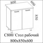 Стол рабочий 800  +3 200.00 Р.