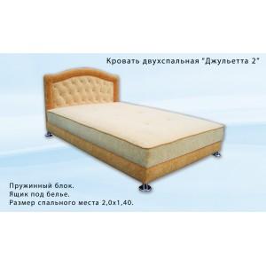 """Кровать 2-х спальная """"Джульетта 2"""""""