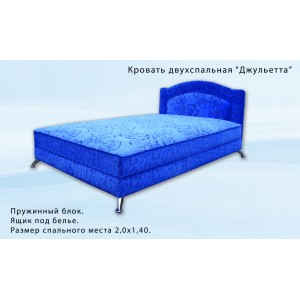 """Кровать 2-х спальная """"Джульетта"""""""